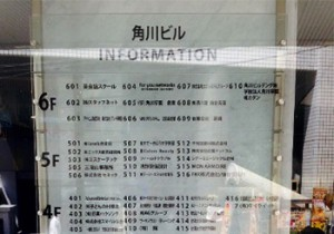 office_img_sendai2