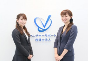 office_nanba_1_350