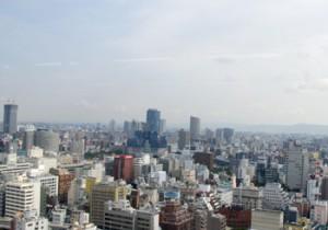 office_nanba_2_350