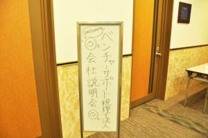fukuoka_20151214_02