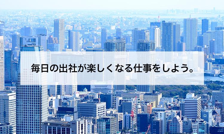 税理士事務所の就職・転職情報サイト